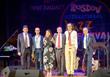 «New Centropezn» Jazz Quartet и Наама Гебер на XV Международном джазовом фестивале «Ростовский джаз приглашает»
